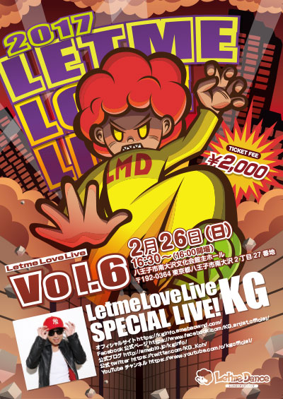 Letme love live Vol.6 with Special Live! KG